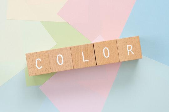 色、個性 「COLOR」と書かれた積み木