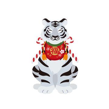 座る虎の正面のイラスト 年賀状素材 寅年
