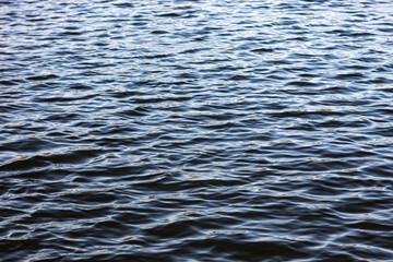Obraz Wzburzona woda  - fototapety do salonu