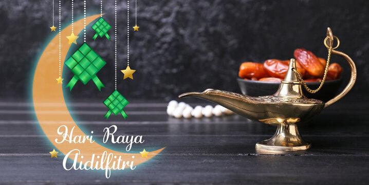 Greeting card for Eid al-Fitr (Festival of Breaking the Fast) celebration