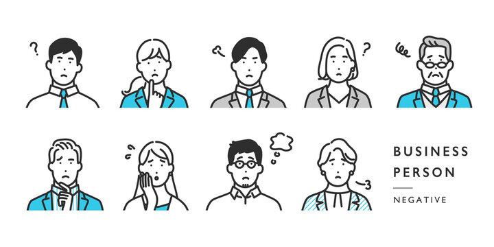 ネガティブな表情のビジネスパーソンのアバターアイコンイラスト素材