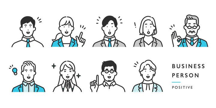 ポジティブな表情のビジネスパーソンのアバターアイコンイラスト素材
