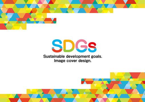 SDGs カラフルなイメージ背景デザイン