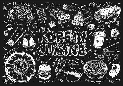 Hand drawn vector illustration food. Doodle Korea cuisine: rolls, samgyeopsal, meat, rice burger, binsu desert, tteokbokki, gimbap, bibimbap, noodles, jjajangmyeon, onigiri, milk