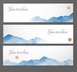 Three banners with blue mountains on white background. Traditional oriental ink painting sumi-e, u-sin, go-hua. Simple minimalist style. Hieroglyph - well-being