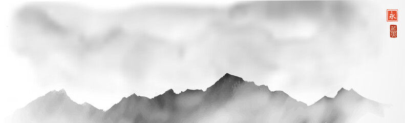 Far misty mountains hand drawn with ink in simple and clean minimalist style. Traditional oriental ink painting sumi-e, u-sin, go-hua. Mountain range in fog. Hieroglyph - eternity