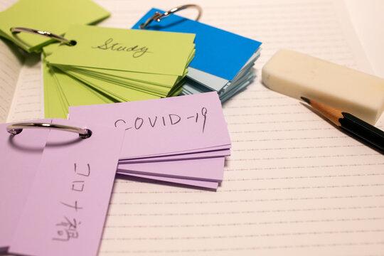 背景素材 記憶カードと文具