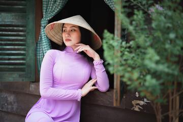 Beautiful vietnamese woman in Ao Dai