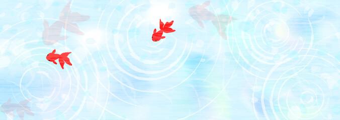 水面の波紋と金魚 涼しげな背景イラスト