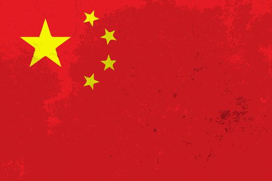 Bandera China vector AI (EPS) y JPEG