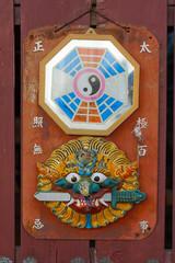 Fototapeta close-up shot of traditional chinese yin and yang talisman on red surface obraz