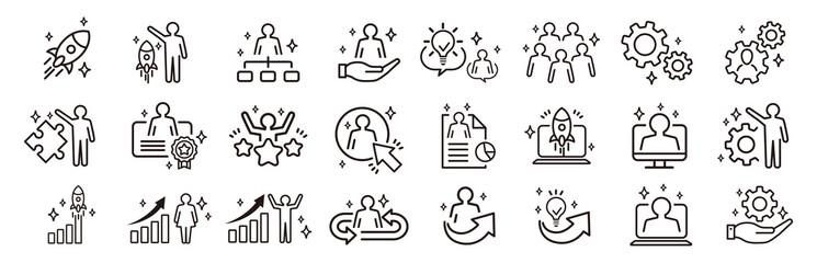 Obraz Business Startup Management Teamwork strategy Employee line  icons set - fototapety do salonu
