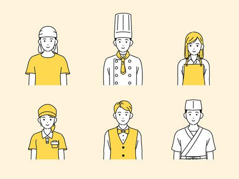 料理人 シェフ 調理師 飲食店の店員 人々 上半身 イラスト素材