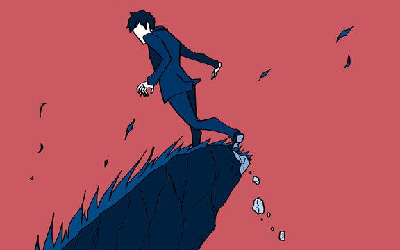 崖っぷちに立たされている会社員