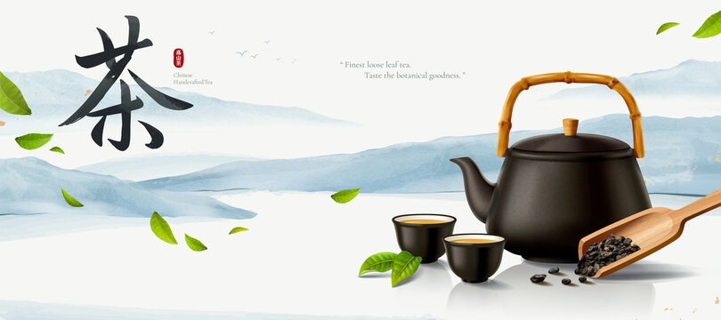 Chinese handcrafted tea