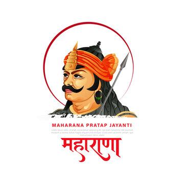 illustration of Maharana Pratap Jayanti