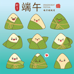 Obraz Vintage Chinese rice dumplings cartoon character. Dragon boat festival illustration. (Chinese word means Dragon Boat festival, 5th day of may, Delicious rice dumplings)  - fototapety do salonu