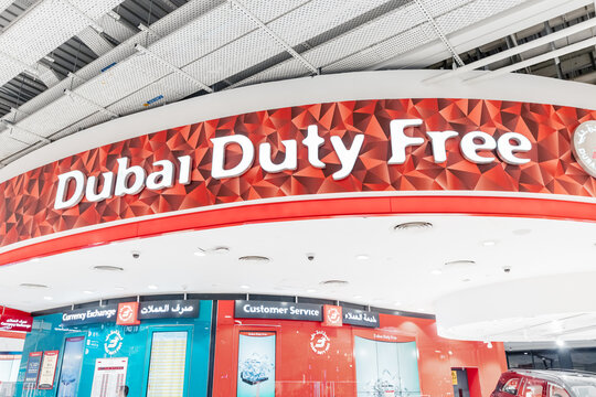 26 February 2021, Dubai, UAE: Duty Free retail shop signage in airport before gates. Commercial business in departure terminal