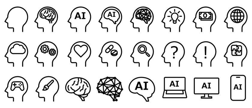 Brain, artificial intelligence, thinking icon 頭脳、AI、思考のアイコン