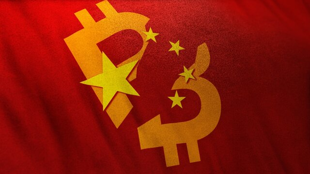 Chinese flag symbol and bitcoin symbol depicting ban of crypto mining and use of cryptocurrency in China. Concept for financial news on blockchains impacting carbon oxide reduction and climate change.