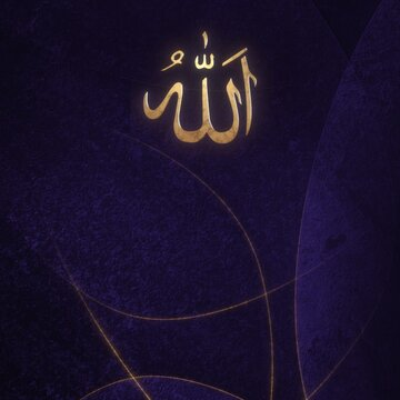 Arabic religious Muslim Islam calligraphy emblem on purple square background banner. Elegant modern Islamic wallpaper for Ramadan, Eid Mubarak greeting, religious prayer, and culture of faith in Holy