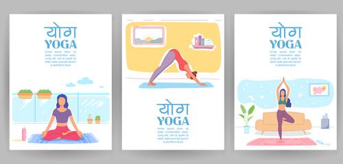 people doing asana and meditation practice for International Yoga Day on 21st June - fototapety na wymiar