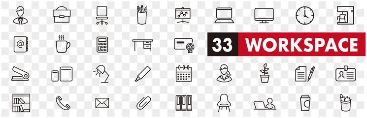 Obraz working place icons of freelance line vector set - fototapety do salonu