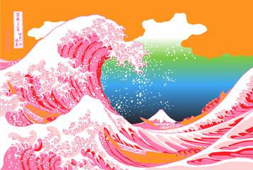 The Great Wave off Kanagava by Hokusai Katsushika. Replica in vector EPS10 format. Fuji Mount. Print.
