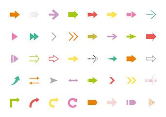 色々なフォルムの矢印 アイコン セット