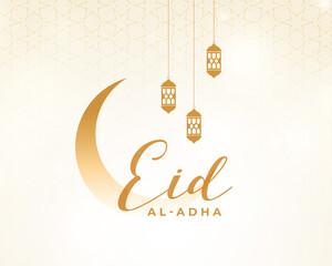 Obraz eid al adha festival card in clean style - fototapety do salonu