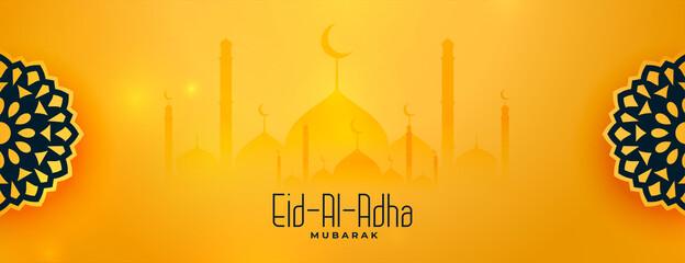 Obraz beautiful eid al adha yellow decorative banner - fototapety do salonu