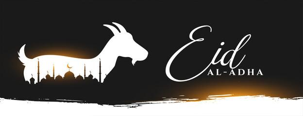 Obraz eid al adha holiday banner design - fototapety do salonu
