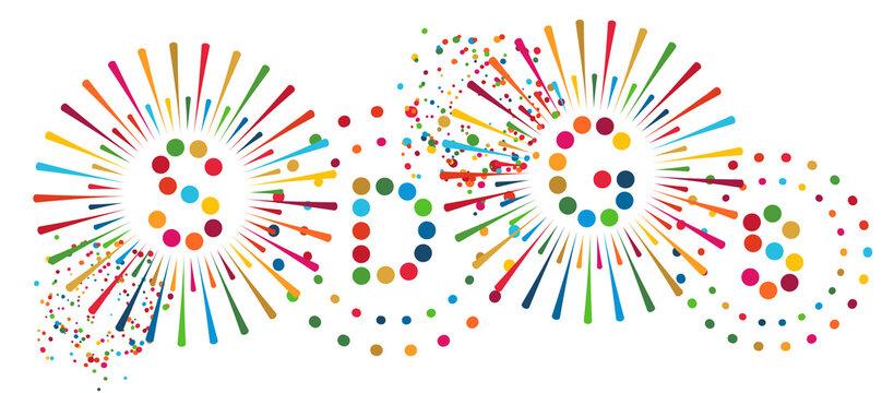 SDGsイメージの文字入り花火のイラスト