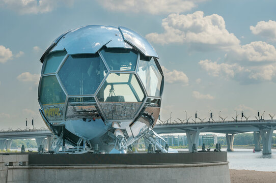 St. Petersburg, Russia - june 21, 2021: Glass metal ball construction for translation of the EURO 2020 European Football Championship