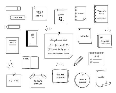ノート・メモのフレームのセット シンプル イラスト 枠 飾り罫 あしらい 装飾 付箋 文房具