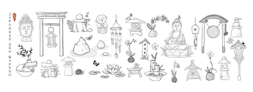 Japanese zen garden doodles on white background. Hieroglyphs - zen, noble, way.