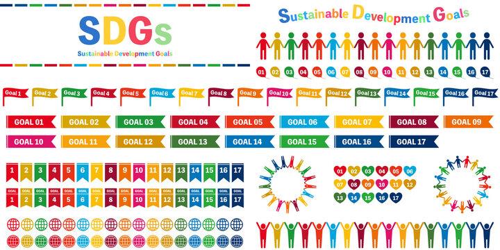 SDGs、指定色別のゴールラベルセット
