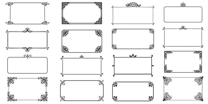 Decorative frames retro ornamental, vintage square ornaments and ornate border vector set