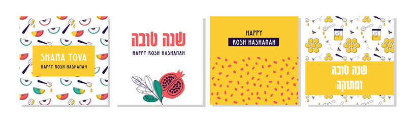 Fototapeta jewish new year, rosh hashanah, greeting card set with traditional icons. Happy New Year. Apple, honey, pomegranate, flowers and leaves, Jewish New Year symbols and icons. Vector illustration obraz