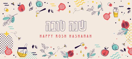 Fototapeta jewish new year, rosh hashanah, greeting card banner with traditional icons. Happy New Year, shana tova in hebrew. Apple, honey, flowers and leaves, Jewish New Year symbols and icons. Vector illustrat obraz