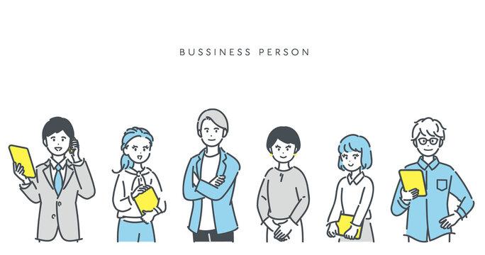 カジュアルなビジネスパーソンのイラスト素材