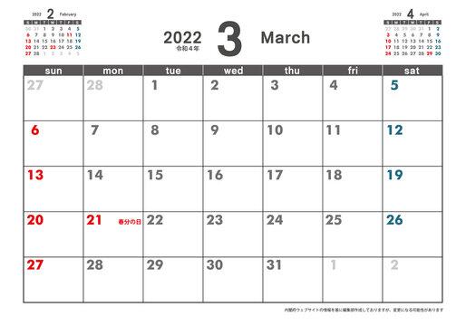 令和4年2022年カレンダー素材イラスト テンプレートデータ 3月 3ヶ月表示 ベクターデータ