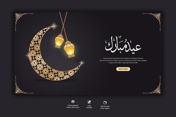 Obraz Eid Mubarak Eid Ul Fitr Web Banner Template_2 - fototapety do salonu