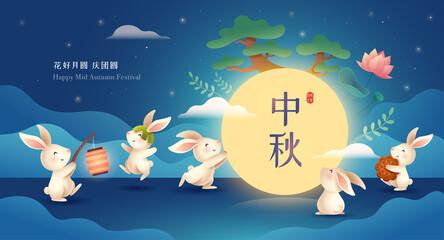 Obraz Mid Autumn Festival. Rabbits in mooncake festival celebration background. Translation - (title) Mid Autumn Festival (stamp) Blooming flower and full moon - fototapety do salonu