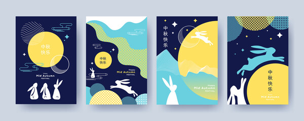 Fototapeta Trendy Mid Autumn Festival design Set of backgrounds, greeting cards, posters, holiday covers with moon, mooncake and cute rabbits in blue and yellow colors. Chinese translation - Mid Autumn Festival obraz