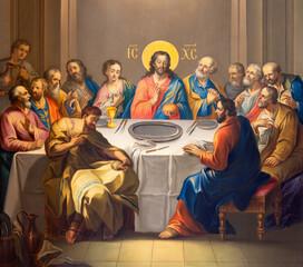 VIENNA, AUSTIRA - JULI 5, 2021: The painting of Last Supper in Barbarakirche church by Efrem Klein (1780).