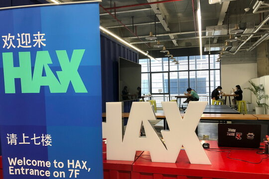 Start-up teams and staff take a break for lunch at Hax's office in Shenzhen