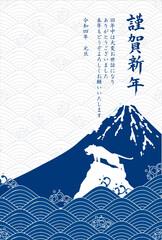 寅 年賀状 富士山 背景