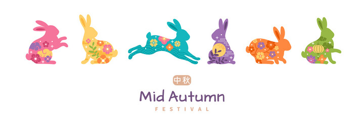 Obraz Happy Chuseok rabbit silhouette decorated with flat asian icons. Vector illustration. Sakura blossom ornament, lantern lamp, clouds and full moon. Chinese translation: Happy Mid Autumn Festival - fototapety do salonu