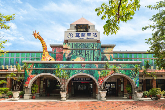August 30, 2021: Yilan railway station, opened on 24 March 1919, is a railway station on the Taiwan Railways Administration Yilan line located in Yilan city, taiwan. Jimi square is next to the station
